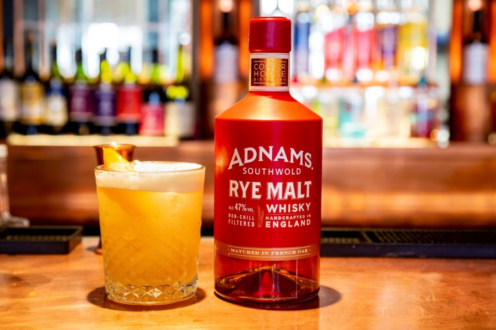 Adnams Rye Malt Whisky Sour cocktail