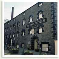 Oban Whisky Distillery
