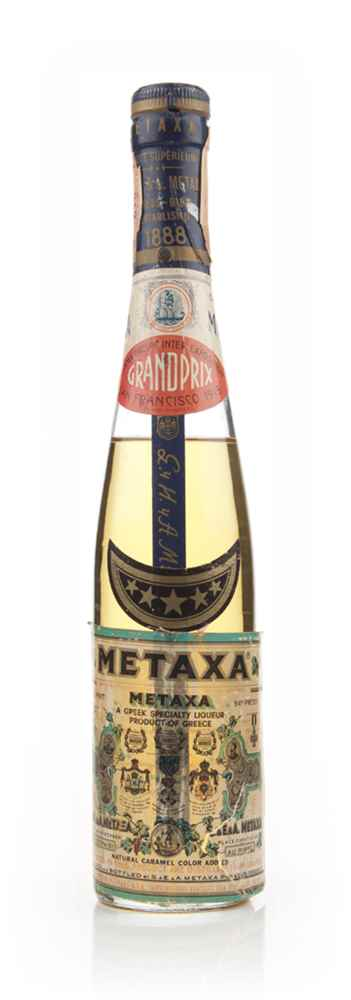 Metaxa 5 Star - 1960s 45cl