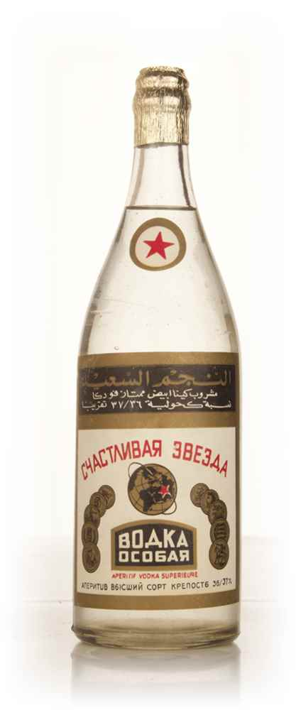 Boaka Vodka - 1970s