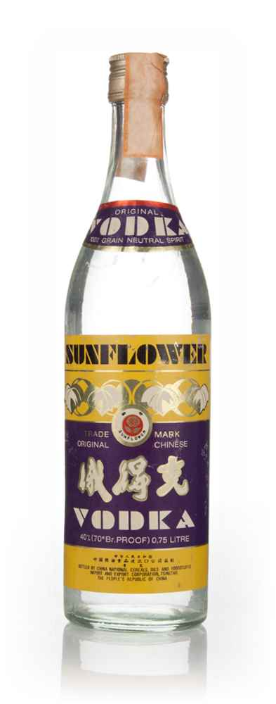 Sunflower Vodka - 1970s
