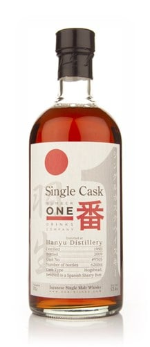 Hanyu 19 Year Old 1990 Cask 9305