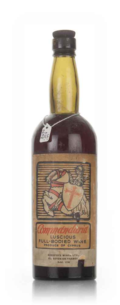 Commandaria Luscious Full Bodied Wine - 1950s